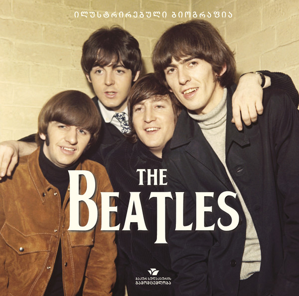 The Beatles - 100 remastered greatest hits 2012