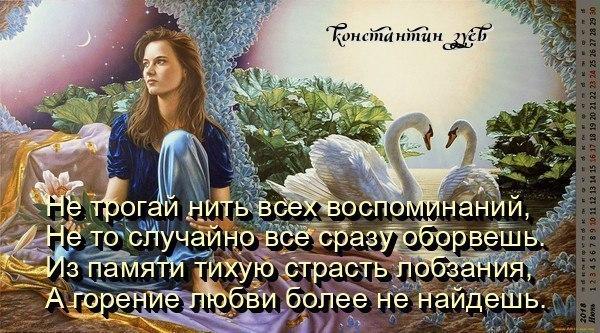 БЛИЖЕ К ОСЕНИ...